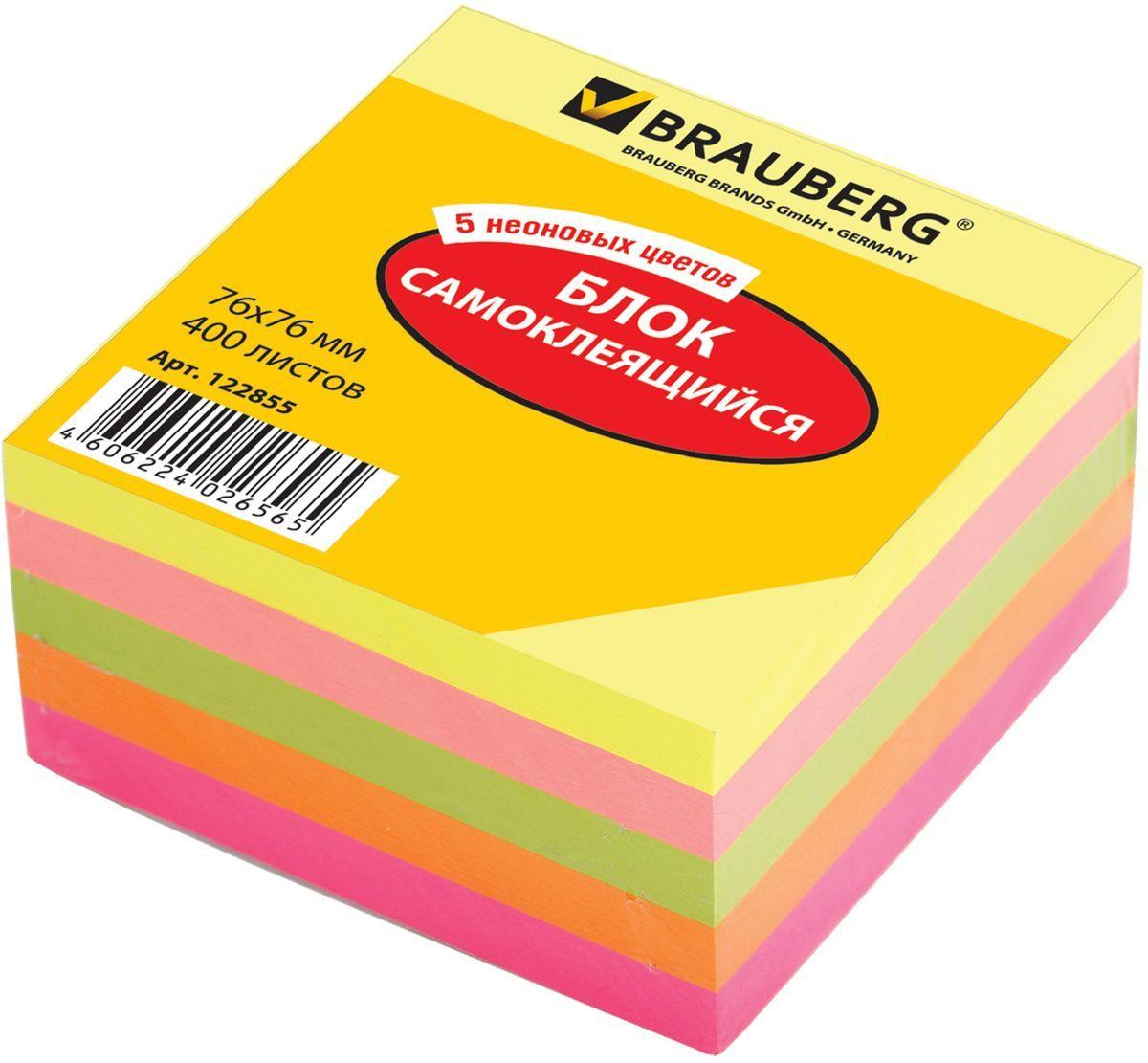 Brauberg Бумага для заметок 400 листов122855Яркая бумага для заметок Brauberg непременно привлечет к себе внимание.Бумага состоит из четырехсот разноцветных листочков, которые удобны для заметок, объявлений и других коротких сообщений. Листочки легко приклеиваются к любой поверхности, будь то бумага, корпус монитора или дверь. Также они не оставляют следов после отклеивания.