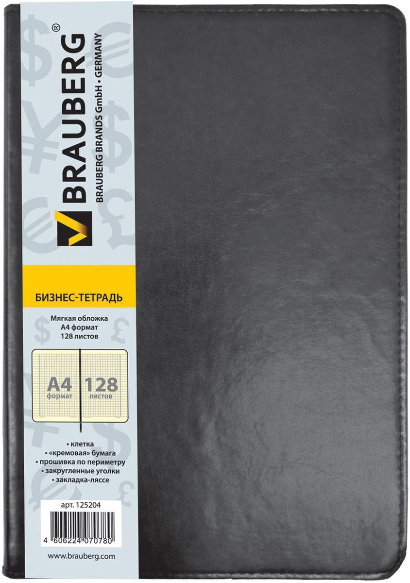 Brauberg Бизнес-тетрадь Income 128 листов в клетку цвет черный125204Бизнес-тетрадь Brauberg - это классическое сочетание удобства и стиля. Интегральная обложка придает изделию гибкость и мягкость. Материал обложки практичен и приятен на ощупь. Прошивка по периметру гармонично подчеркивает закругленные уголки.Для удобства пользования или быстрого поиска нужной страницы имеется закладка-ляссе.