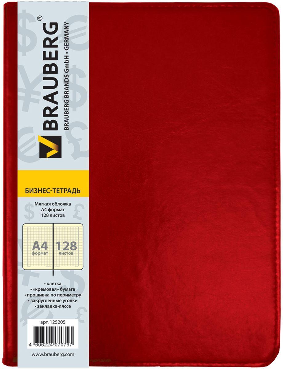 Brauberg Бизнес-тетрадь Income 128 листов в клетку цвет красный125205Эта бизнес-тетрадь - классическое сочетание удобства и стиля. Интегральная обложка придает изделию гибкость и мягкость. Материал обложки практичен и приятен на ощупь. Прошивка по периметру гармонично подчеркивает закругленные уголки.