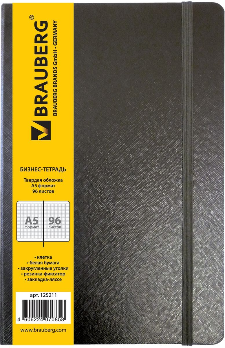 Brauberg Бизнес-тетрадь Select 96 листов в клетку цвет черный brauberg бизнес тетрадь income 128 листов в клетку цвет черный