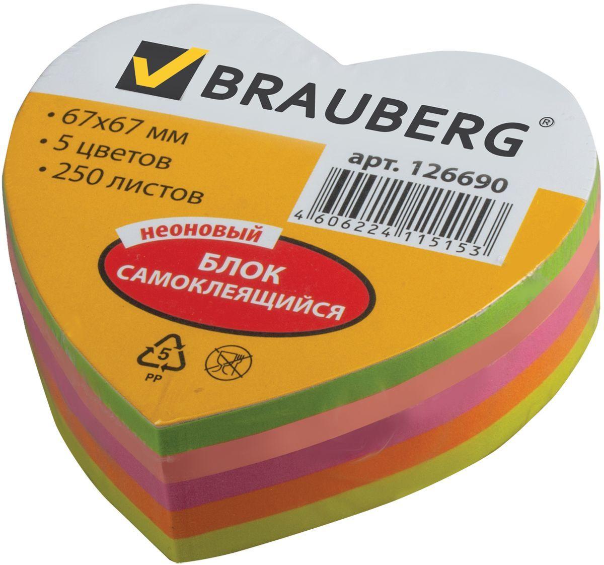 Brauberg Бумага для заметок Сердце 250 листов126690Яркая бумага для заметок Brauberg Сердце непременно привлечет к себе внимание.Бумага состоит из двухсот пятидесяти разноцветных листочков, которые удобны для заметок, объявлений и других коротких сообщений. Листочки легко приклеиваются к любой поверхности, будь то бумага, корпус монитора или дверь. Также они не оставляют следов после отклеивания.