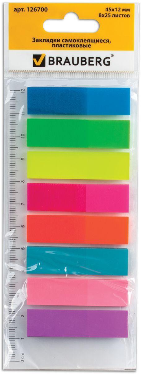 Brauberg Закладки самоклеящиеся 200 листов 8 цветов126700Яркие самоклеящиеся закладки используются для выделения тем, заголовков с возможностью нанесения на них надписей. Листы удобно использовать в качестве разделителей. Крепятся к любой поверхности, не оставляя на ней следов. В комплекте 8 разноцветных блоков по 25 листов.