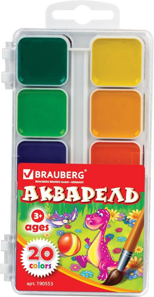 Brauberg Краски акварельные медовые 20 цветов190553Краски акварельные медовые Brauberg имеют яркие насыщенные цвета, дают множество оттенков при смешивании и обеспечивают однородное окрашивание.Удобная упаковка позволит брать краски с собой повсюду. Краски легко смываются водой.В процессе рисования у детей развивается наглядно-образное мышление, воображение, мелкая моторика рук, творческие и художественные способности, вырабатывается усидчивость и аккуратность.Не содержат токсичных веществ, полностью безопасны для детей.