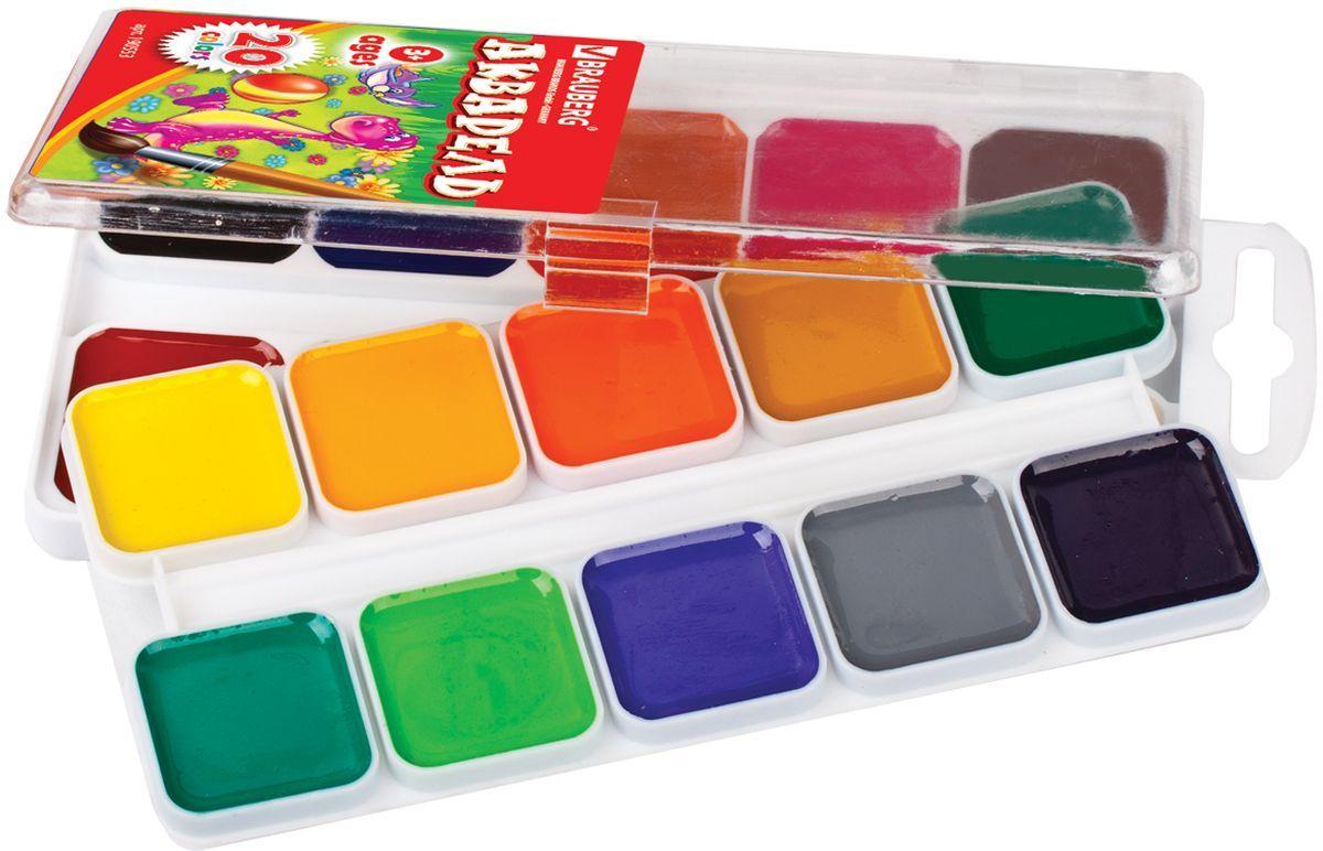 Картинка акварель краски для детей