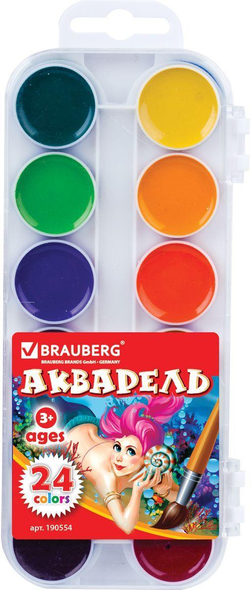 Brauberg Краски акварельные медовые 24 цвета190554Краски акварельные медовые Brauberg имеют яркие насыщенные цвета, дают множество оттенков при смешивании и обеспечивают однородное окрашивание.Удобная упаковка позволит брать краски с собой повсюду. Краски легко смываются водой.В процессе рисования у детей развивается наглядно-образное мышление, воображение, мелкая моторика рук, творческие и художественные способности, вырабатывается усидчивость и аккуратность.Не содержат токсичных веществ, полностью безопасны для детей.