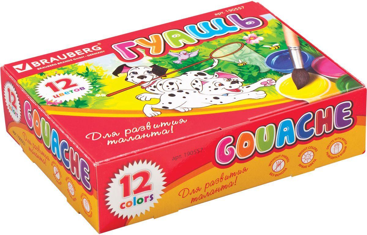 Brauberg Гуашь 12 цветов190557Гуашь Brauberg прекрасно подойдет для детского творчества и декоративно-оформительских работ по бумаге, картону, холсту, дереву и не оставит равнодушным ни одного ребенка.Благодаря краскам с высокой пигментацией цветов, рисунки будут выглядеть более выразительно и профессионально.Не содержат токсических веществ, полностью безопасны для детей. Рисование развивает творческие способности, воображение, логику, память, мышление. Пусть мир вашего ребенка будет ярким и безопасным!