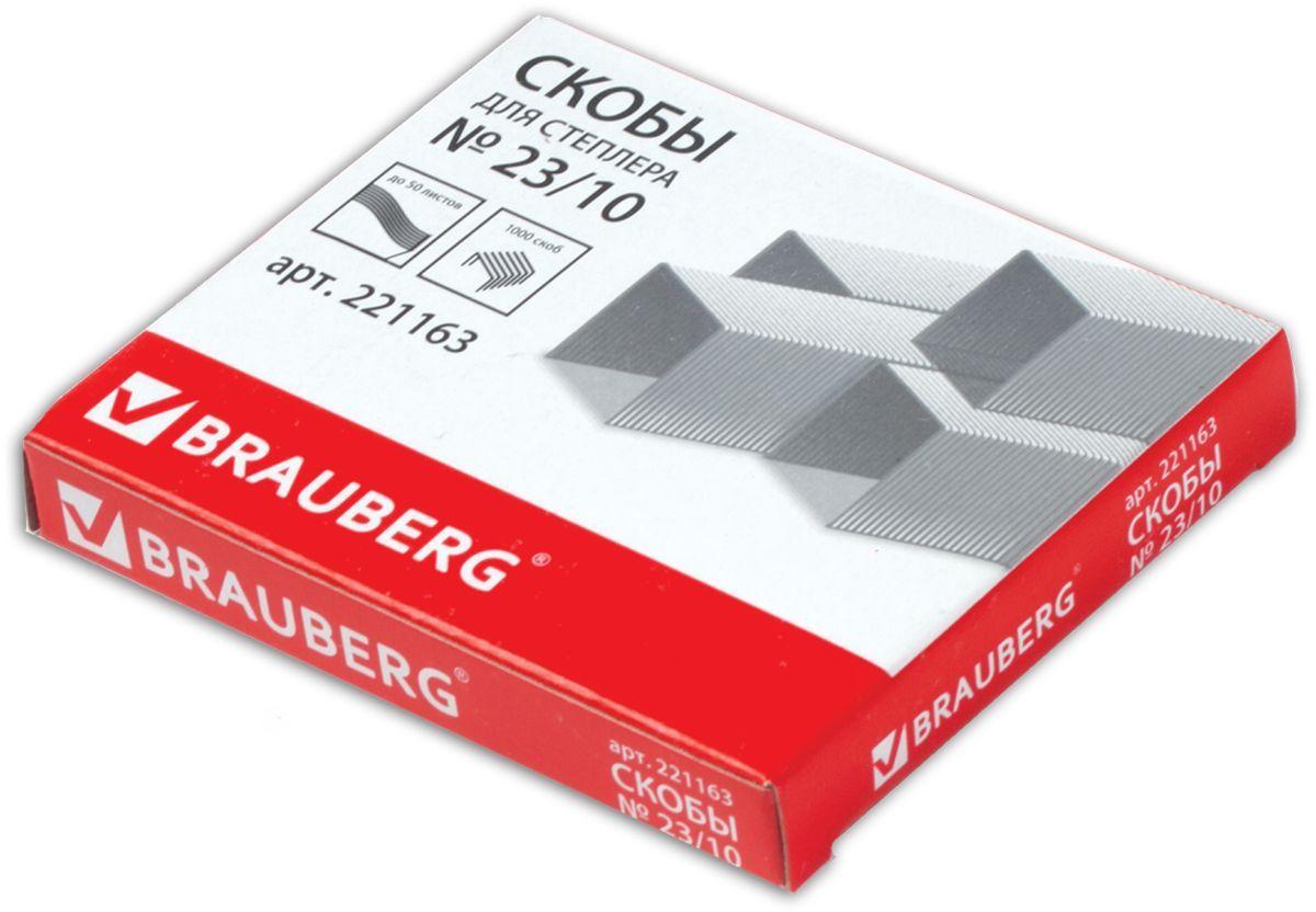 Brauberg Скобы для степлера №23/10 1000 шт221163Заточенные скобы для степлера с цинковым покрытием №23/10 применяются для скрепления листов бумаги. Скобы изготовлены из стали высокого качества и имеют П-образную форму.Не рекомендуется детям до 3-х лет!