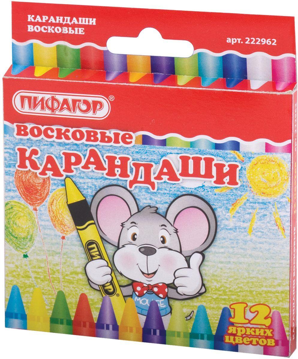 Пифагор Восковые карандаши 12 цветов карандаши восковые мелки пастель micador безопасные карандаши для рисования на лице 6 шт