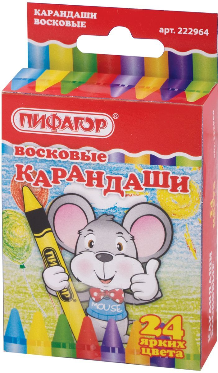 Пифагор Восковые карандаши 24 цвета222964Восковые карандаши Пифагор идеально подходят для детского творчества. Предназначены для рисования на бумаге любого типа, а также дереве, картоне и стекле. Не пачкают руки, благодаря индивидуальной бумажной обертке каждого карандаша. Яркие и насыщенные цвета. Диаметр каждого карандаша - 8 мм.
