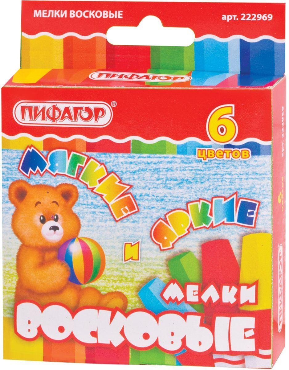 Пифагор Восковые мелки утолщенные 6 цветов222969Восковые мелки Пифагор идеально подходят для детского творчества. Предназначены для рисования на бумаге любого типа, дереве, картоне и стекле. Шестигранный корпус мелка помогает избежать скольжения детской руки. Яркие и насыщенные цвета. Диаметр каждого мелка - 11 мм.