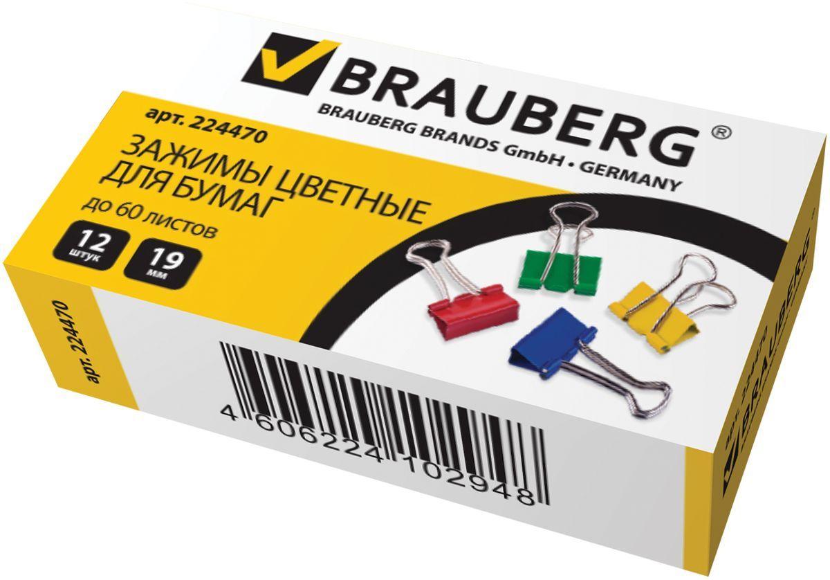 Brauberg Зажим для бумаг ширина 19 мм 12 шт224470Зажим для бумагBrauberg предназначен для скрепления бумажных документов.В упаковке 12 зажимов разных цветов.Зажим выполнен из стали.Они надежно и легко скрепляют, не деформируют бумагу, не оставляют на ней следов.