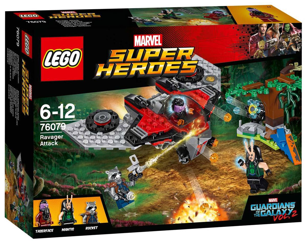 LEGO Super Heroes Конструктор Нападение Тазерфейса 76079 конструктор lego super heroes 76054 бэтмен жатва страха