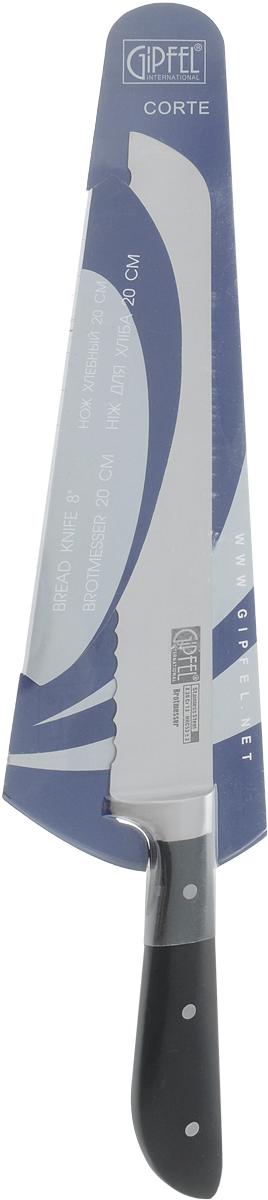 Нож для хлеба Gipfel Corte, длина лезвия 20 см6847Нож Gipfel Corte, изготовленный из высококачественной нержавеющей стали, прекрасно подойдет для нарезки хлебобулочных изделий. Удобная рукоятка ножа, выполненная также из нержавеющей стали с пластиковым покрытием, не позволит выскользнуть ему из руки. Нож Gipfel Corte займет достойное место среди аксессуаров на вашей кухне. Общая длина ножа: 32,5 см.