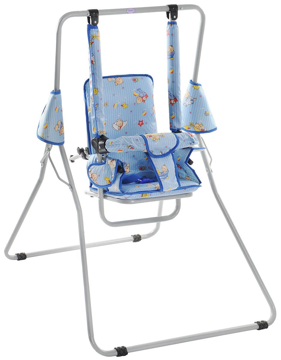 Фея Качели детские Малыш цвет голубой детские качели в квартиру