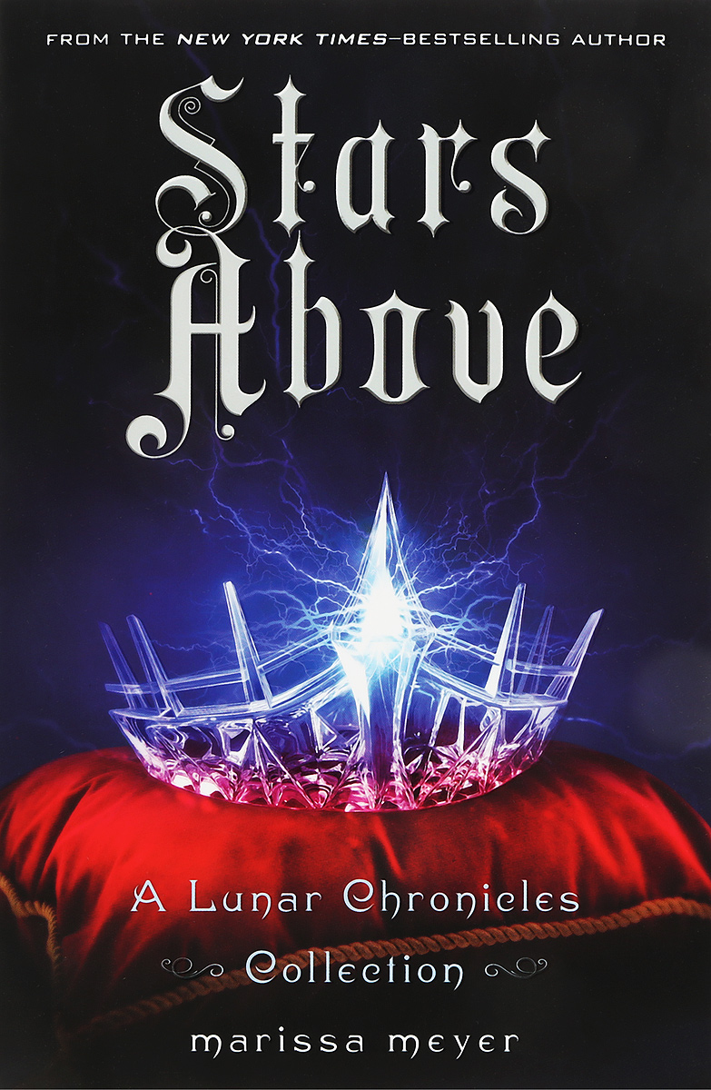 цены на Stars Above: A Lunar Chronicles Collection в интернет-магазинах