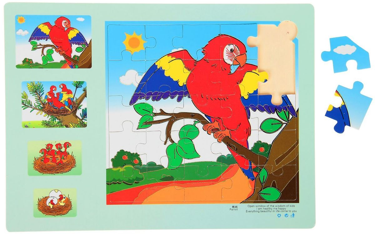 Лесная мастерская Пазл для малышей Эволюция Попугай 2 флексика пазл для малышей попугай цвет основы красный