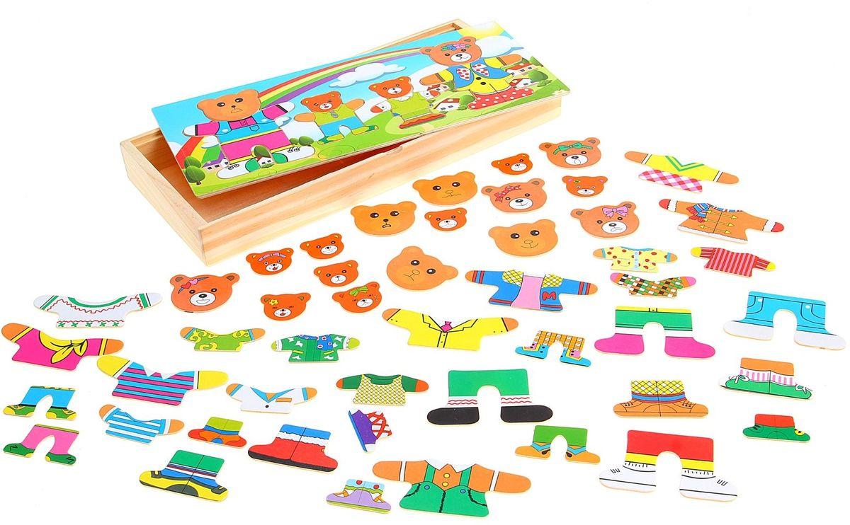 Лесная мастерская Пазл для малышей Семья медвежат на прогулке деревянные игрушки wonderworld столярная мастерская для малышей