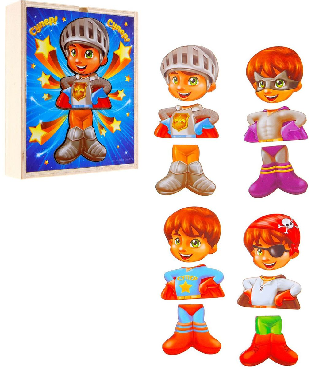 Лесная мастерская Пазл для малышей Супергерой литвинчик к развивающие игрушки для малышей мамочкина мастерская