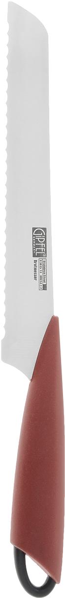 Нож для хлеба Gipfel Chrono, длина лезвия 20 см6876Нож Gipfel Memoria предназначен для хлеба и выполнен из высокоуглеродистой легированной нержавеющей стали (с повышенным содержанием углерода). Ножи из высокоуглеродистой нержавеющей стали относятся к ножам более высокого класса. Эти ножи сочетают в себе все самые лучшие свойства углеродистой и нержавеющей стали. Высокое содержание углерода способствует долгому сохранению заточки, а нержавеющая сталь обеспечивает устойчивость к коррозии и пятнообразованию. Ножи из высокоуглеродистой стали имеют в составе сплава дополнительные элементы, например, молибден, ванадий. Их наличие способствует увеличению твердости, времени сохранения заточки и режущей способности. Прорезиненная ручка способствует комфортному использованию ножа.Длина лезвия ножа: 20 см.Общая длина ножа: 33 см.