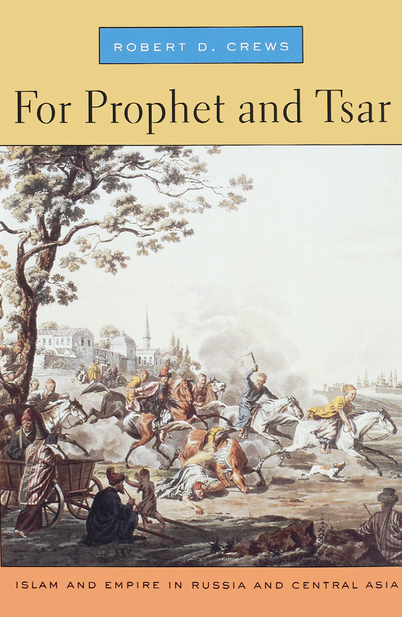 For Prophet and Tsar: Islam and Empire in Russia and Central Asia islam between jihad and terrorism