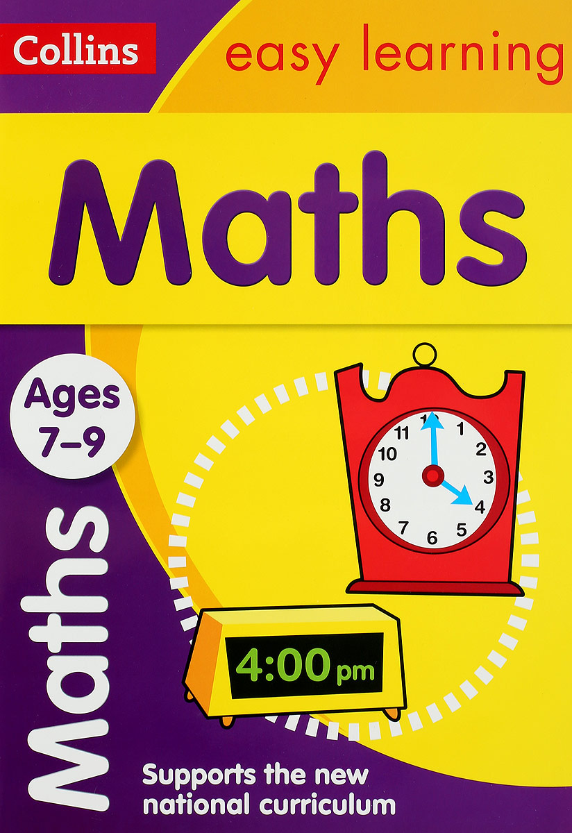 Maths: Ages 7-9 10 minutes a day maths ages 3 5