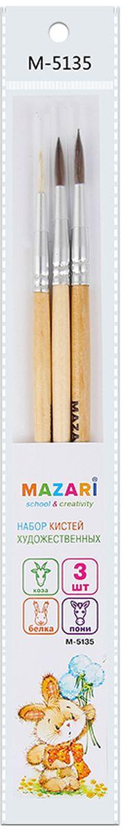 Mazari Набор кистей коза №3 пони №4 белка №5 (3 шт)М-5135Набор художественных кистей Mazari обладает превосходным внешним видом и характеристиками. Он может послужить хорошим подарком человеку, который увлекается живописью.Данные кисти можно использовать в работе с акварельными и масляными красками, красками на водной основе, гуашью и даже при работе с керамикой.В набор входят: кисть № 3 из ворса козы, кисть № 4 из волоса пони, кисть № 5 из ворса белки.