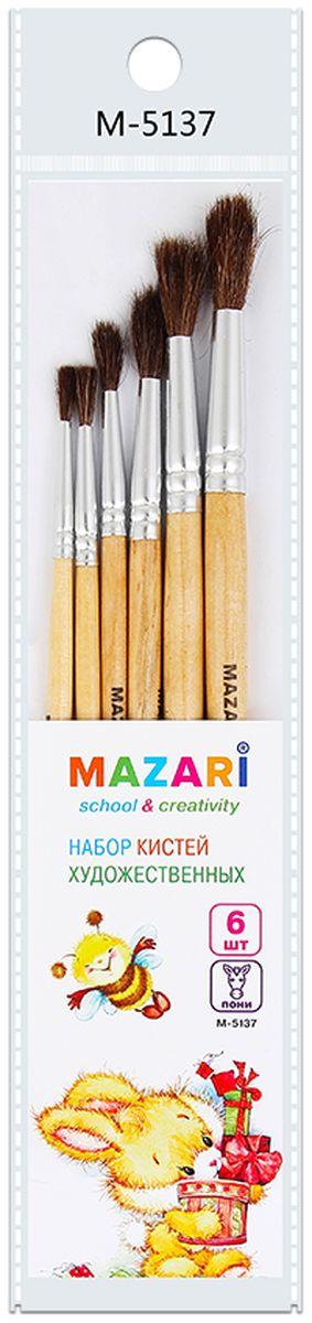 Mazari Набор кистей из волоса пони 6 штМ-5137Кисти Mazari идеально подойдут для художественных и декоративно-оформительских работ. В набор входят кисти из пони №1, 2, 3, 4, 5, 6. Кисти предназначены для работы с акрилом, маслом, акварелью, гуашью, темперой и лаком. Удобные ручки кисточек окрашены в различные цвета. Тонкие ручки обеспечивают комфортный захват.