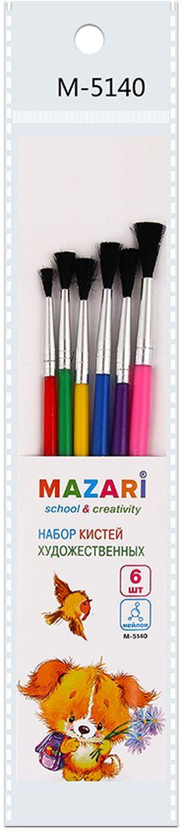 Mazari Набор кистей из нейлона №1, 2, 3, 4, 5, 6 (6 шт)М-5140Набор художественных кистей «Mazari» идеально подойдет для художественных и декоративно-оформительских работ. Щетина изготовлена из нейлона. Такие кисти прекрасно подойдут для масляных красок и акрила.В набор входят кисти № 1, 2, 3, 4, 5, 6.