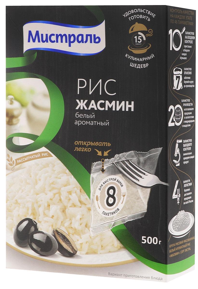 Мистраль Рис Жасмин, 8 пакетиков х 62,5 г мистраль фасоль белая пестрая черный глаз 450 г