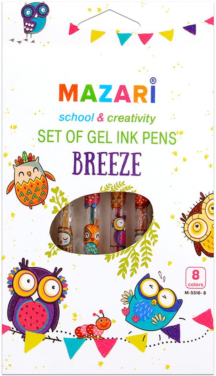 Mazari Набор гелевых ручек с блестками Breeze 8 цветовМ-5516-8Набор гелевых ручек Mazari Breeze- отличный выбор для любителей мягкого и удобного письма.Гелевая консистенция чернил равномерно распределяется по бумаге и быстро сохнет. Чернила ручек с блестками и имеют приятный аромат.Прозрачный корпус позволяет контролировать расход чернил. Пулевидный пишущий узел 0.8 мм. В наборе 8 разноцветных ручек.