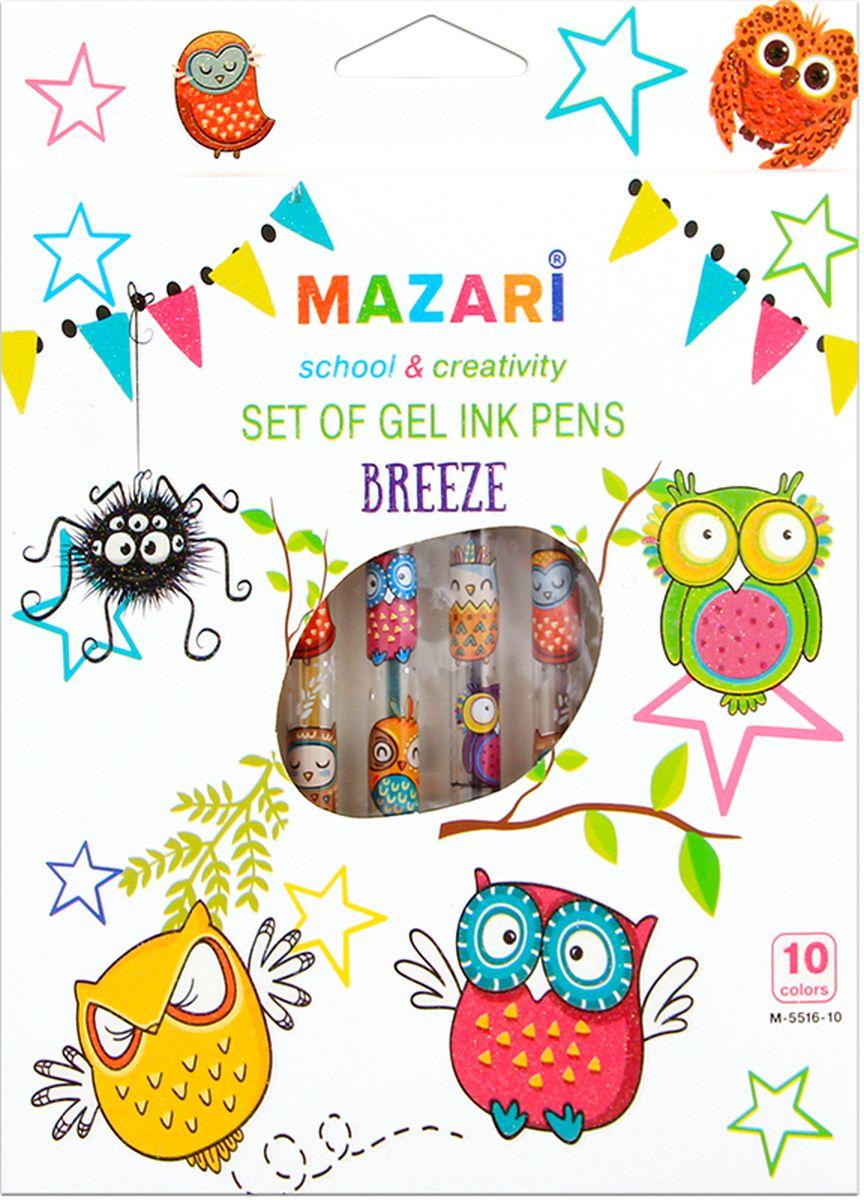 Mazari Набор гелевых ручек с блестками Breeze 10 цветовМ-5516-10Набор гелевых ручек Mazari Breeze - отличный выбор для любителей мягкого и удобного письма. Гелевая консистенция чернил равномерно распределяется по бумаге и быстро сохнет.Чернила ручек с блестками и имеют приятный аромат.Прозрачный корпус позволяет контролировать расход чернил.Пулевидный пишущий узел 0.8 мм.В наборе 10 разноцветных ручек.