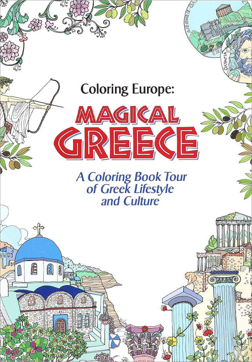 Coloring Europe: Magical Greece: A Coloring Book Tour of Greek Lifestyle and Culture coloring of trees