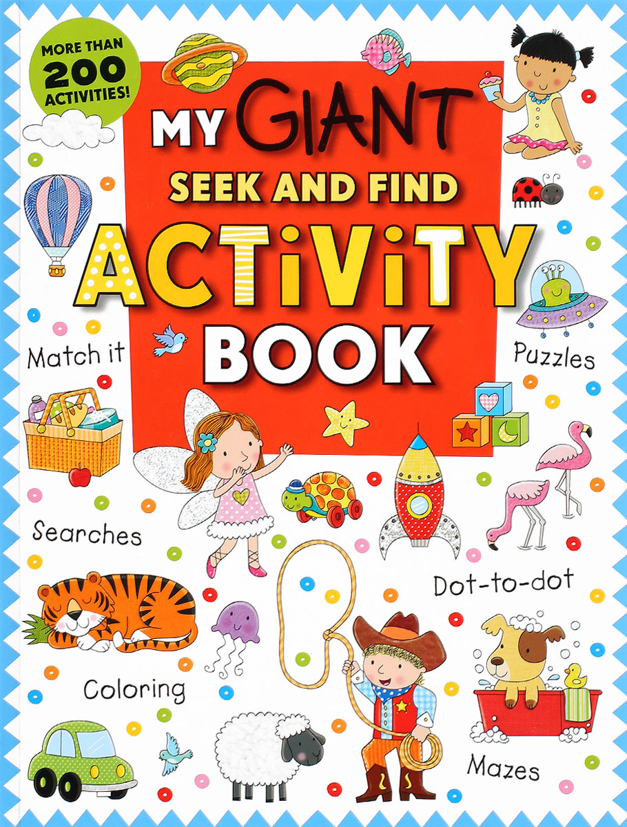 Купить My Giant: Seek-and-Find: Activity Book