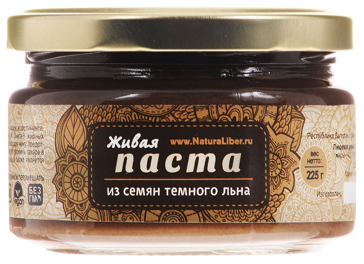 NaturaLiber паста из семян темного льна, 225 г