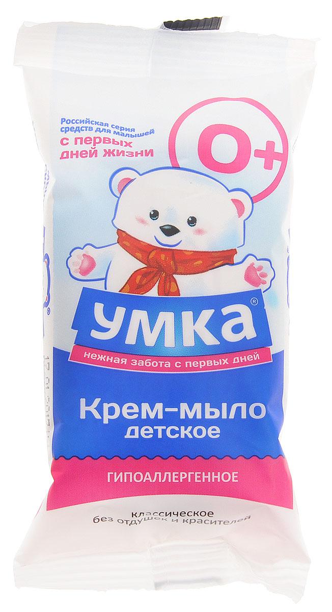 Умка Крем-мыло детское классическое без отдушек 80 г Умка