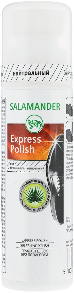 Лосьон для обуви Salamander Express Polish, нейтральный, 75 мл672486Лосьон для обуви Salamander Express Polish подходит для гладкой кожи. Изделие защищает и скрывает царапины. Лосьон придает блеск обуви без полировки. Порадуйте себя качественным и полезным средством по уходу за обувью. Объем: 75 мл.Товар сертифицирован.