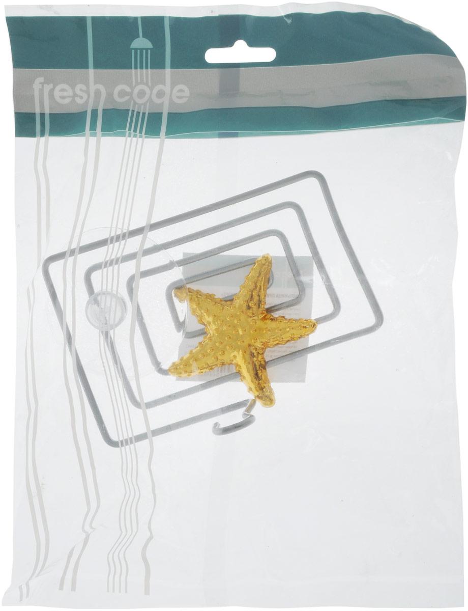 Мыльница Home Queen Морская звезда, цвет: золотой, стальной, 12 х 9 х 9 см