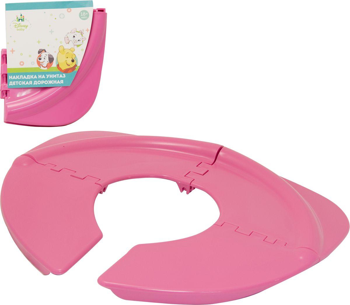Disney Накладка на унитаз складная цвет коралловыйМ 2580-ДСкладная накладка на унитаз Disney сделает процесс приучения ребенка к взрослому унитазу быстрым и комфортным. Накладка имеет эргономичный дизайн, а складная конструкция обеспечивает компактное хранение и позволяет брать такую накладку с собой в дорогу. Накладка выполнена из прочного безопасного пластика яркого цвета, она легко моется и не впитывает неприятные запахи.