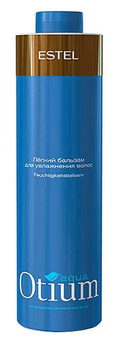 Estel Otium Aqua Veil - Бальзам для волос увлажняющий 1000 млOTM.36/1000Estel Otium Aqua Veil - бальзам для волос увлажняющий. Легкий бальзам для всех типов волос, подходит для ежедневного применения. Мощный увлажняющий комплекс True Aqua Veil с маслом жожоба, натуральным бетаином и аминокислотами глубоко увлажняет волосы, укрепляет структуру, превосходно кондиционирует.Придает сияющий блеск, мягкость и шелковистость. Обладает антистатическим эффектом.Уважаемые клиенты!Обращаем ваше внимание на возможные изменения в дизайне упаковки. Качественные характеристики товара остаются неизменными. Поставка осуществляется в зависимости от наличия на складе.