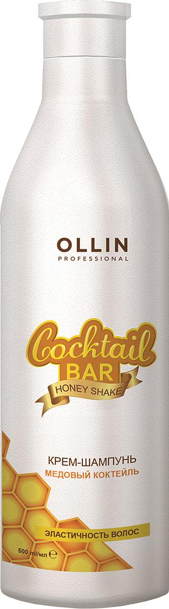 Ollin Professional Крем-шампунь Медовый коктейль эластичность волос Honey Cocktail - 500 мл5391012Активные компоненты медового экстракта разглаживают и питают волосы по всей длине, придают естественный и здоровый блеск. Содержащиеся в составе микроэлементы заполняют повреждения и неровности, придавая волосам объем и силу.