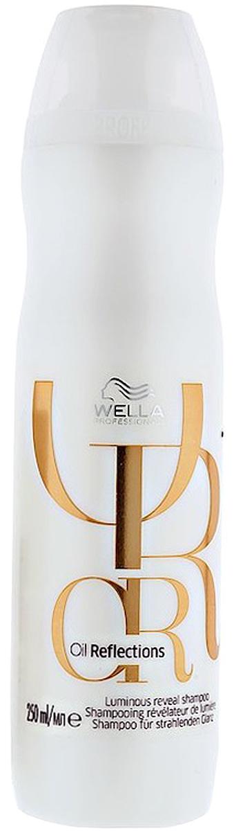 Wella Oil Reflections Luminous Reval Shampoo - Шампунь для интенсивного блеска волос 250 мл стол складной greenell эйр ft 14 цвет бежевый коричневый 81 х 56 х 53 см