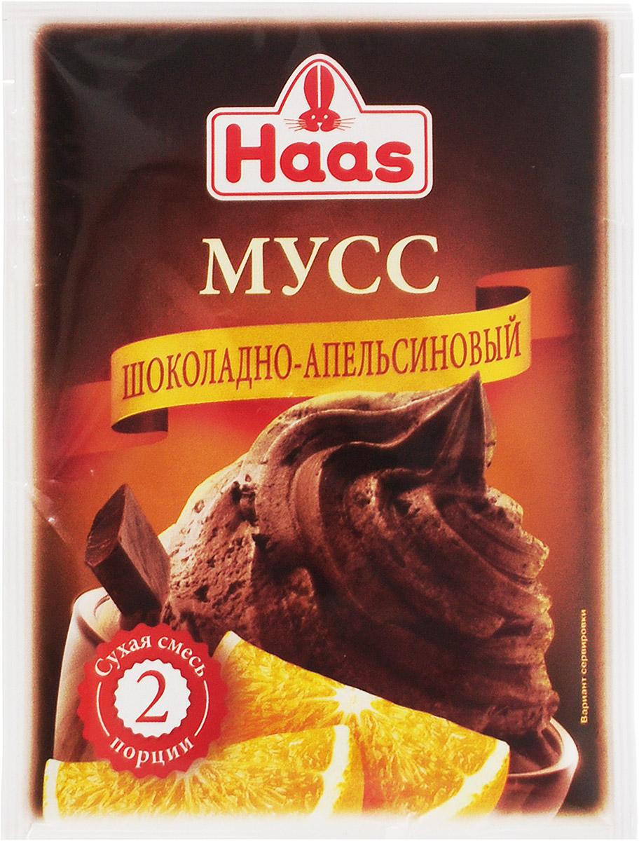 Haas мусс шоколадно-апельсиновый, 65 г240084Муссы Haas - легкие в приготовлении десерты, отличающиеся очень нежной и воздушной консистенцией. Смесь рассчитана на 2 порции.Приправы для 7 видов блюд: от мяса до десерта. Статья OZON Гид