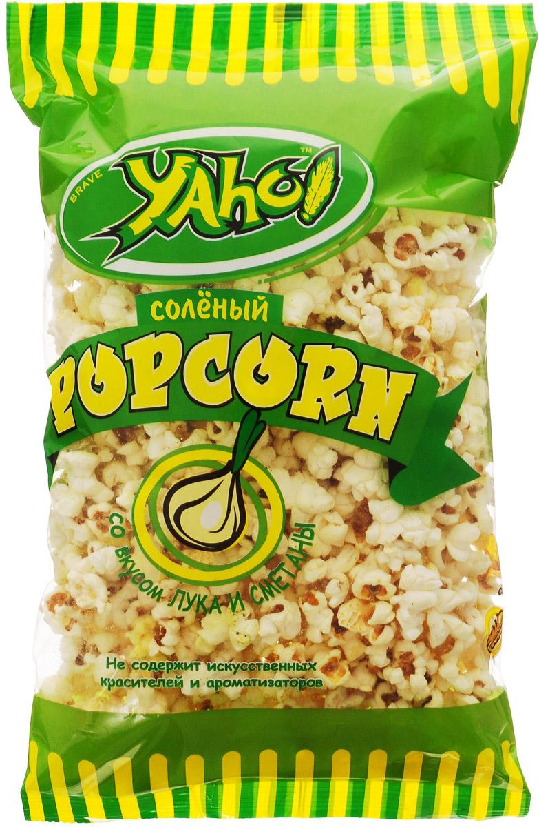 Yaho! Попкорн соленый со вкусом лука и сметаны, 70 г4607059360183Соленый попкорн со вкусом лука и сметаны Yaho! - идеальная закуска, полностью состоящая из цельного зерна.В одной порции воздушной кукурузы содержатся вещества, которые соответствуют семидесяти процентам зерна, которое человеческий организм должен получать каждый день.