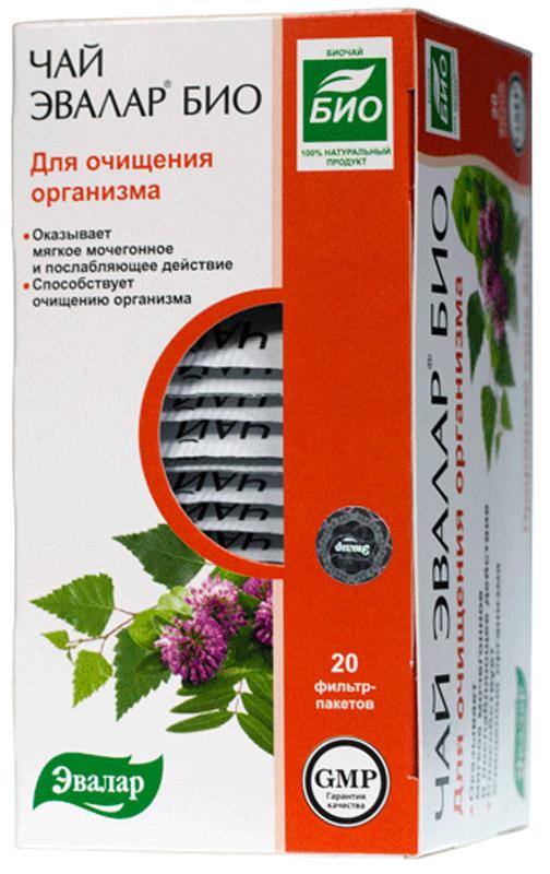 Чай Эвалар Био для очищения организма в фильтр-пакетах, 20 шт чай эвалар био для печени ф п 1 5г 20 бад