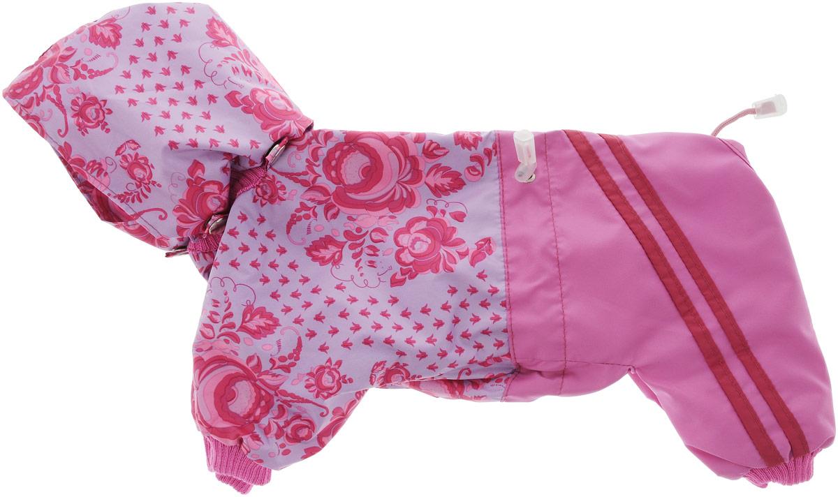 """Комбинезон для собак Kuzer-Moda """"Куртка-брюки"""", унисекс, двухслойный, цвет: розовый, сиреневый. Размер 23"""