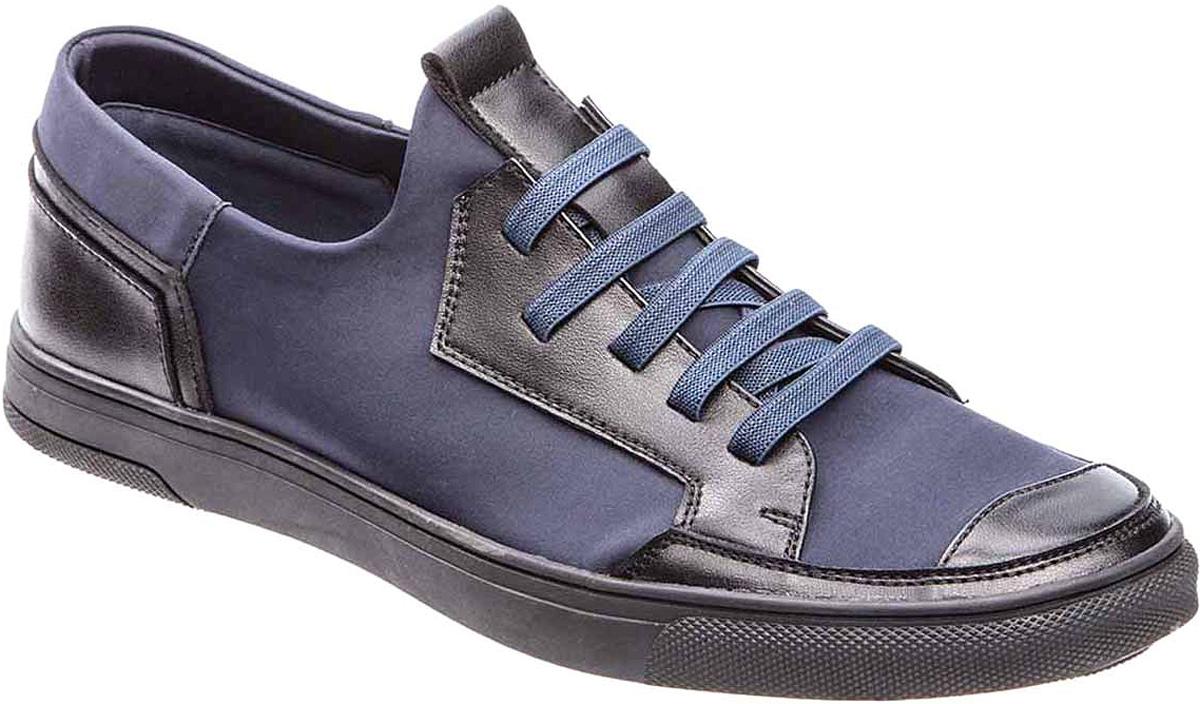Кеды мужские Keddo, цвет: темно-синий, черный. 677168/05-02. Размер 42677168/05-02Стильные мужские кеды от Кеddo изготовлены из текстиля и дополнены вставками из искусственной кожи. Ярлычок, расположенный на подъеме, облегчает процесс надевания и снимания кед. Шнуровка обеспечивает надежную фиксацию модели на ноге. Внутренняя поверхность выполнена из текстиля и искусственной кожи, стелька - из искусственной кожи. Гибкая подошва из ТЭП дополнена рифленой поверхностью.