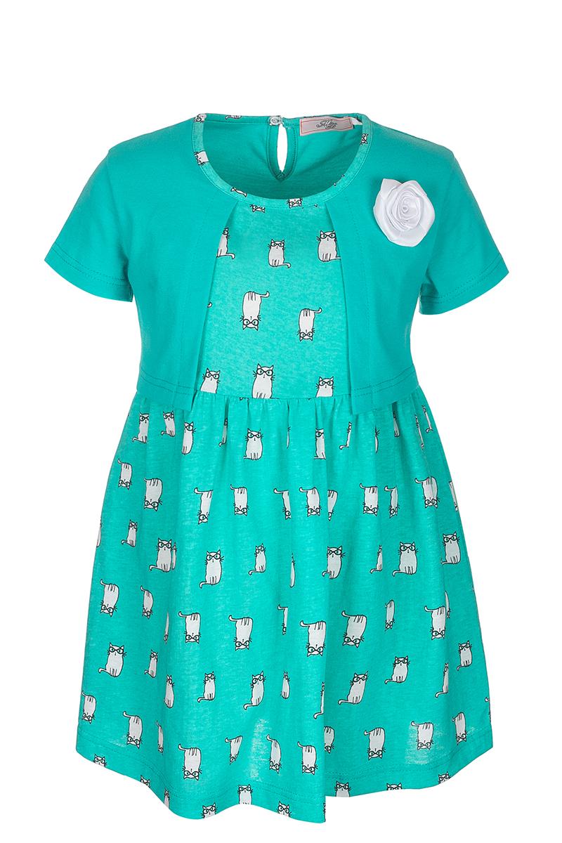 Платье для девочки M&D, цвет: мятный. SJD27004M87. Размер 98SJD27004M87Платье для девочки M&D изготовлено из натурального хлопка и застегивается сзади на пуговицу. Основная часть платья оформлена принтом с кошечками, верхняя часть стилизована в виде однотонной накидки с короткими рукавами. Модель декорирована на груди цветочком из атласной ленты.