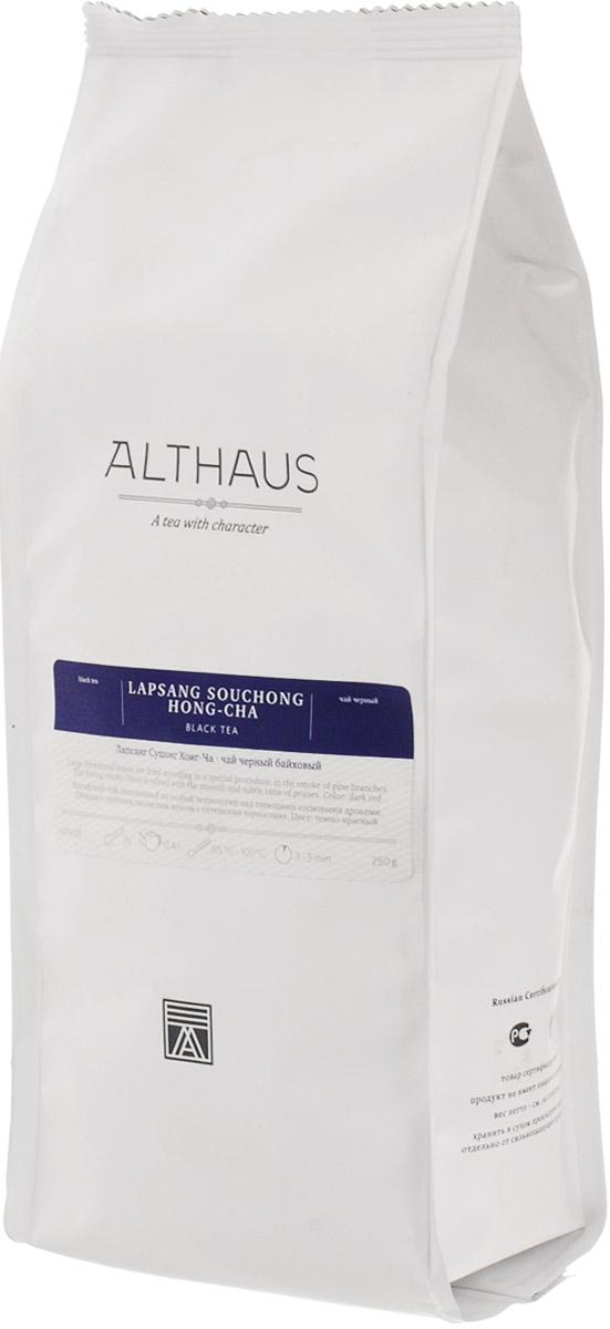 Althaus Lapsang Souchong Hong-Cha черный листовой чай, 250 г sen лодка чай черный чай лапсанг сушонг чай wu yishan no 1 box 144g