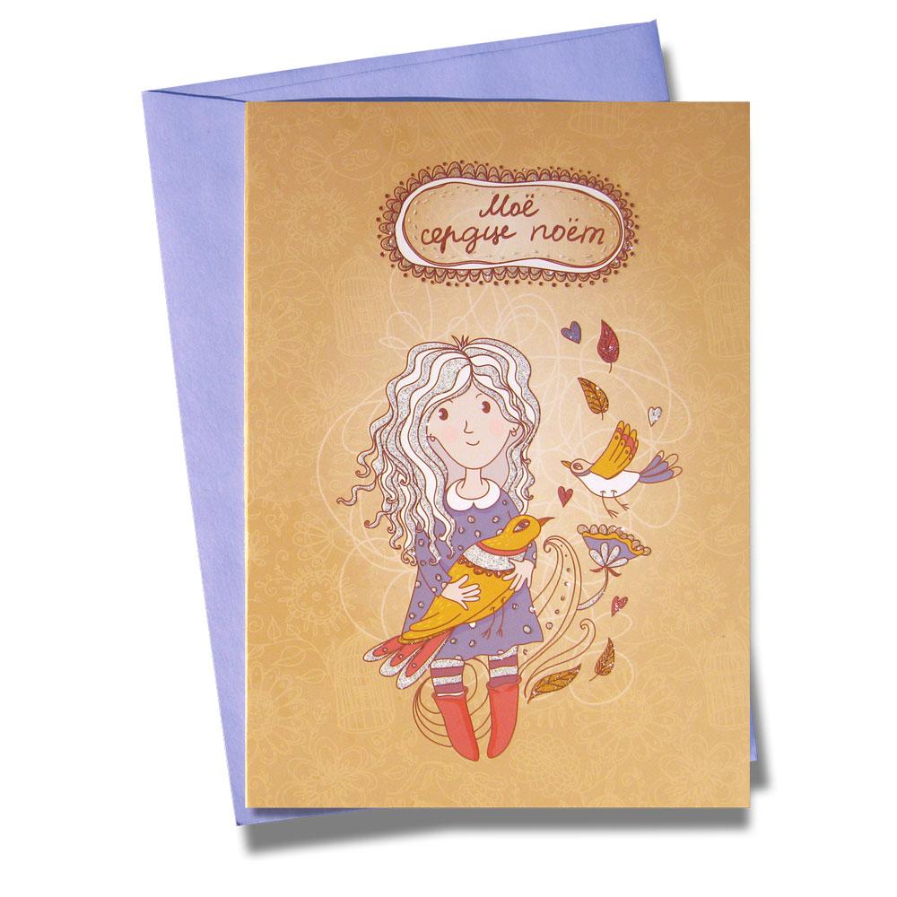 """Поздравительная открытка """"Поющее сердце"""" - крылатая почта влюбленных сердец.  На открытке изображена девочка, выпускающая на волю птиц с сердечными посланиями.  Нежная цветовая палитра делает открытку необыкновенно притягательной.Использование лака в процессе печати придает открытке изысканный вид.  Открытка поставляется в комплекте с подарочным конвертом.    Серия """"Нежность"""" - открытки с романтическим сюжетом, ярким оформлением и запоминающимся дизайном.  Творческая Мастерская BORЯN ® предлагает коллекцию авторских поздравительных открыток для оформления подарков.  Красиво оформленный подарок - искусство!   Характеристики: Материал: картон. Размер открытки: 10,5 см х 14,8 см. Размер конверта: 11,4 см х 16,2 см. Артикул: 001-306."""