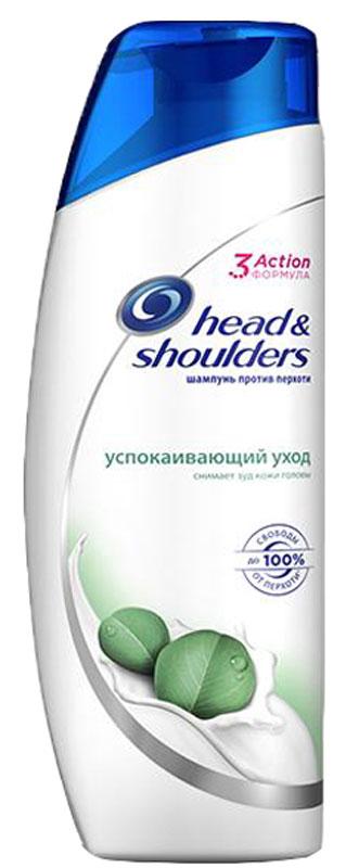 Шампунь против перхоти Head & Shoulders Успокаивающий уход, 400 млHS-81375781До 100% свободы от перхоти!*Экстракт эвкалипта с охлаждающим эффектом. Шампунь с охлаждающим эффектом снимает раздражение кожи головы, вызванное перхотью, и дарит превосходный аромат и ощущение свежести. Ваши волосы станут мягкими и послушными. Деликатная формула для ежедневного использования.*видимой перхоти при регулярном примененииТовар сертифицирован.